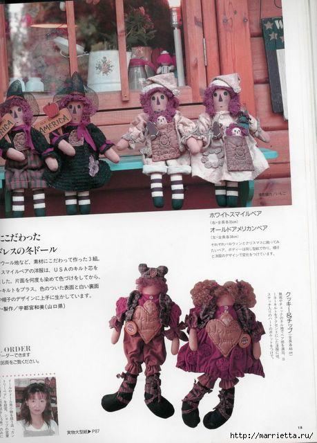 японский журнал с выкройками кукол (19) (459x640, 151Kb)