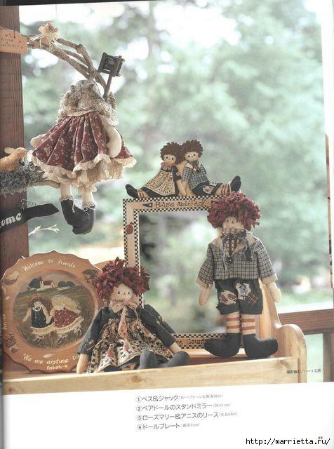 японский журнал с выкройками кукол (23) (476x640, 147Kb)
