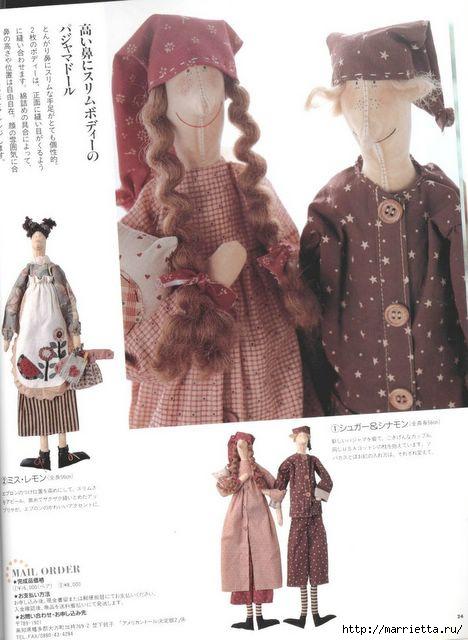 японский журнал с выкройками кукол (25) (468x640, 132Kb)