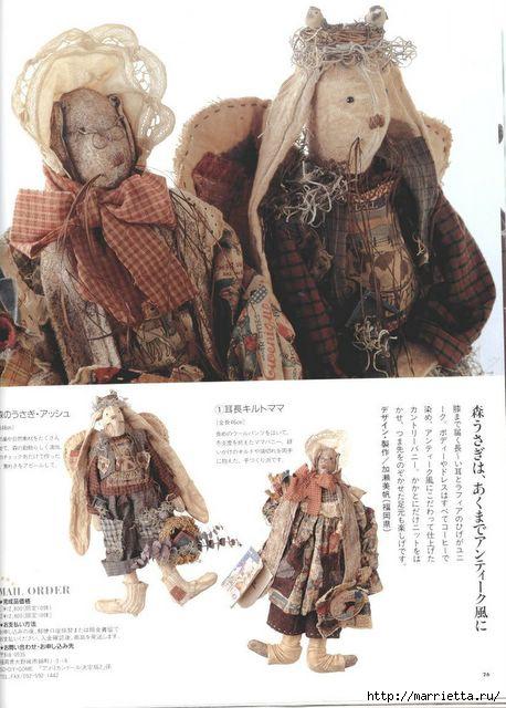 японский журнал с выкройками кукол (27) (458x640, 153Kb)