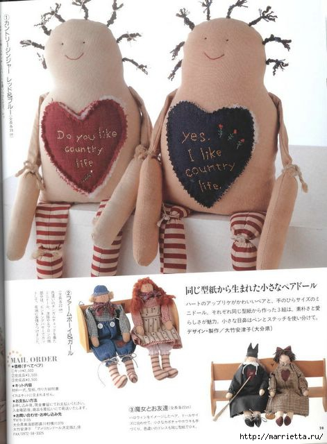 японский журнал с выкройками кукол (29) (471x640, 145Kb)