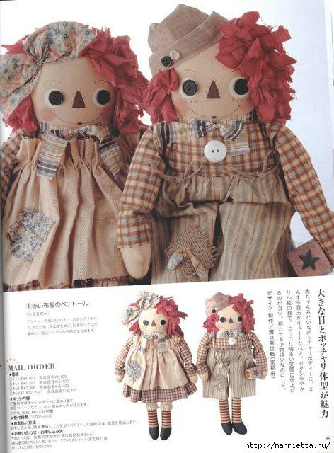 японский журнал с выкройками кукол (31) (472x640, 165Kb)