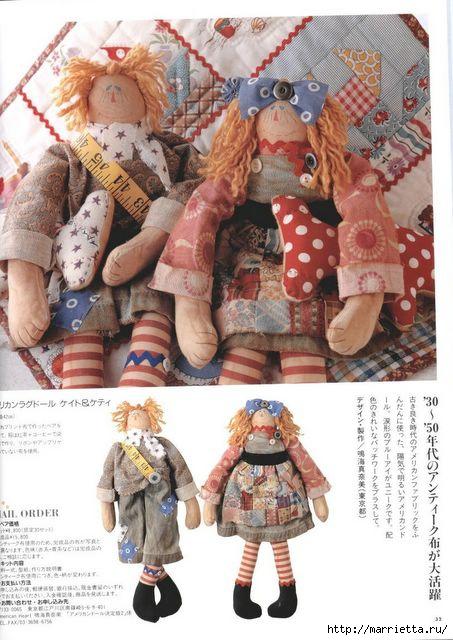 японский журнал с выкройками кукол (33) (453x640, 170Kb)