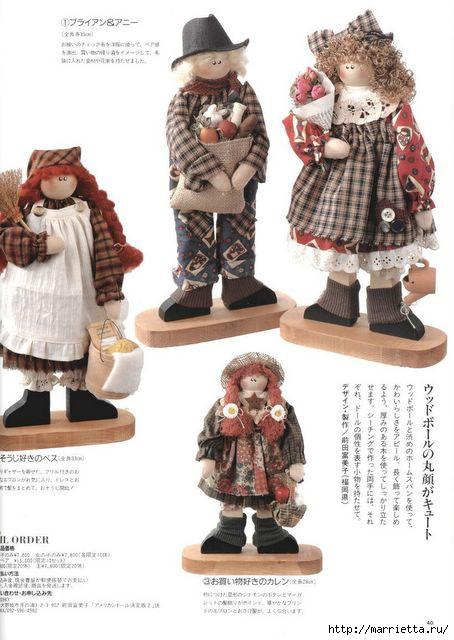 японский журнал с выкройками кукол (41) (454x640, 144Kb)