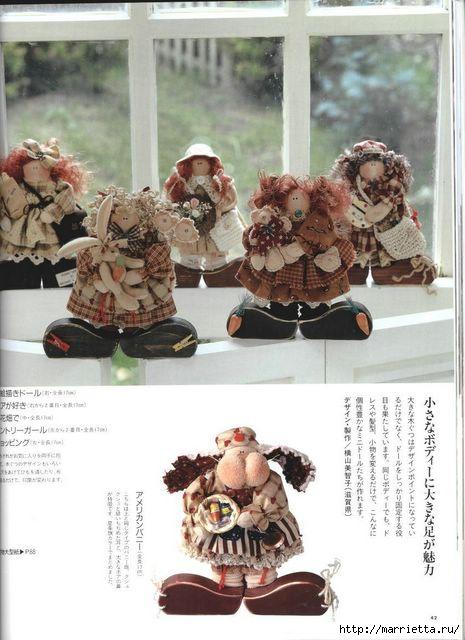 японский журнал с выкройками кукол (43) (465x640, 145Kb)