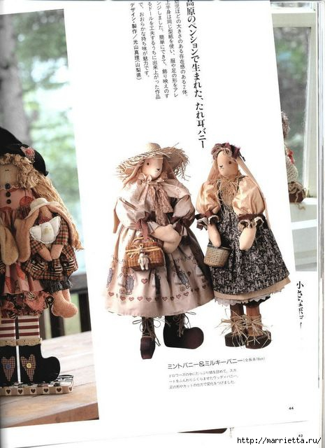 японский журнал с выкройками кукол (45) (465x640, 144Kb)