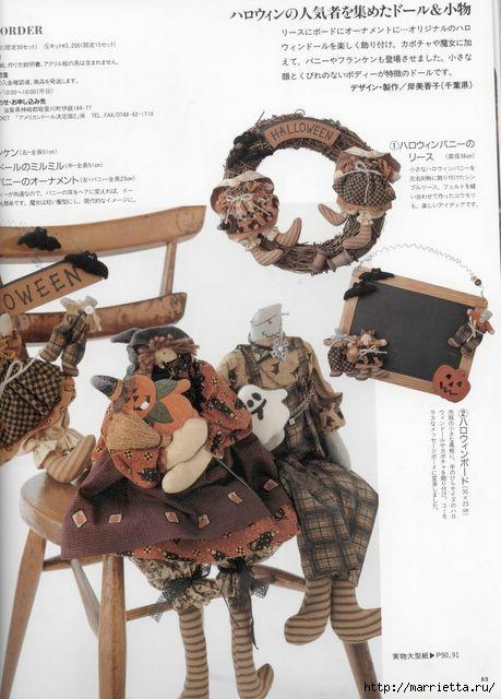 японский журнал с выкройками кукол (52) (459x640, 148Kb)