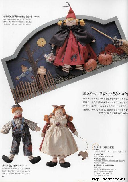 японский журнал с выкройками кукол (53) (449x640, 132Kb)