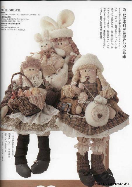 японский журнал с выкройками кукол (56) (452x640, 135Kb)