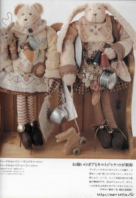 японский журнал с выкройками кукол (60) (440x640, 143Kb)