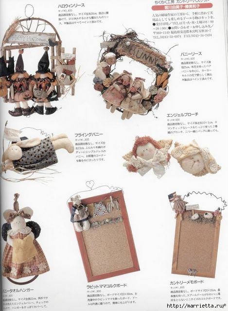 японский журнал с выкройками кукол (62) (469x640, 149Kb)