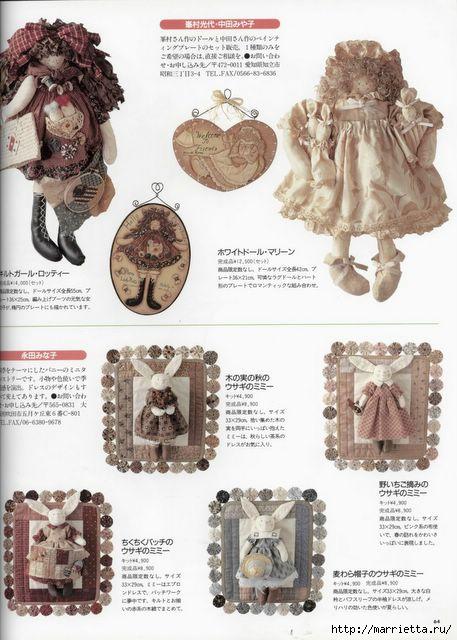 японский журнал с выкройками кукол (64) (457x640, 162Kb)