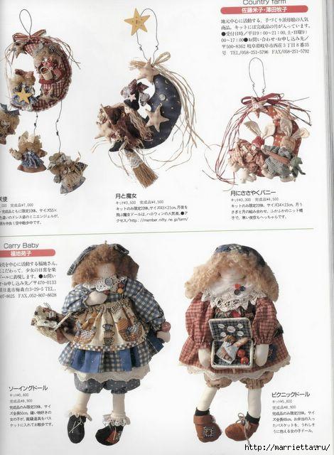 японский журнал с выкройками кукол (68) (470x640, 157Kb)