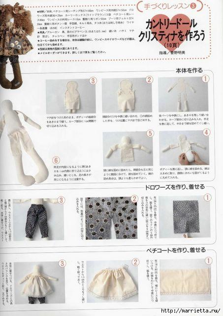 японский журнал с выкройками кукол (70) (453x640, 146Kb)