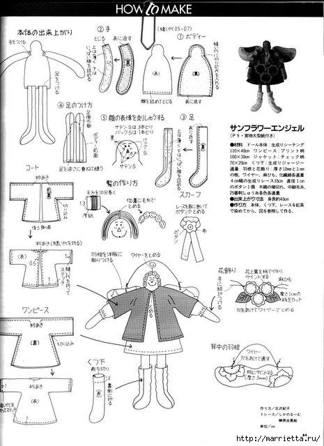японский журнал с выкройками кукол (72) (465x640, 156Kb)