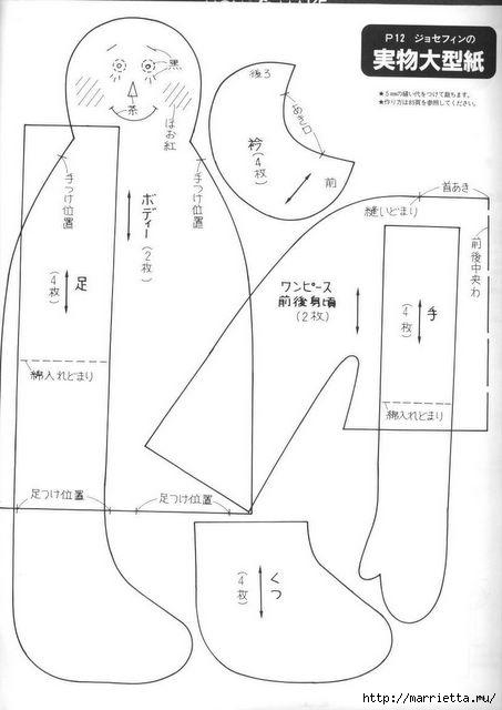 японский журнал с выкройками кукол (74) (453x640, 87Kb)