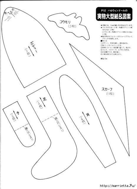 японский журнал с выкройками кукол (78) (465x640, 91Kb)
