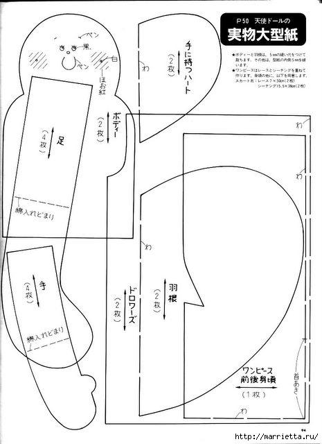 японский журнал с выкройками кукол (82) (465x640, 103Kb)