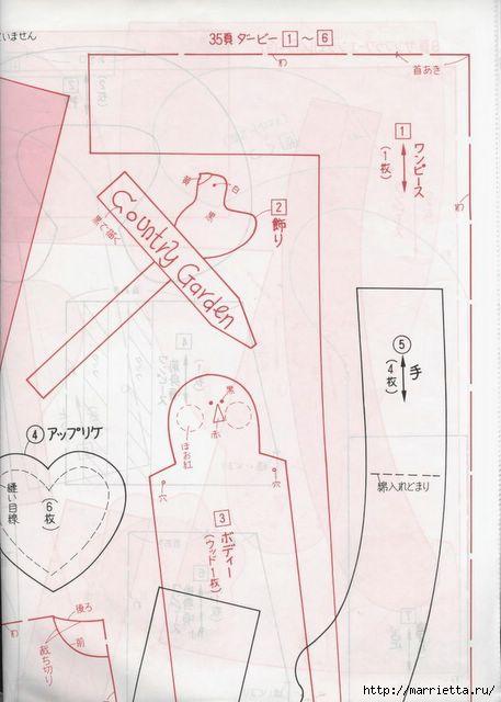 японский журнал с выкройками кукол (98) (457x640, 122Kb)