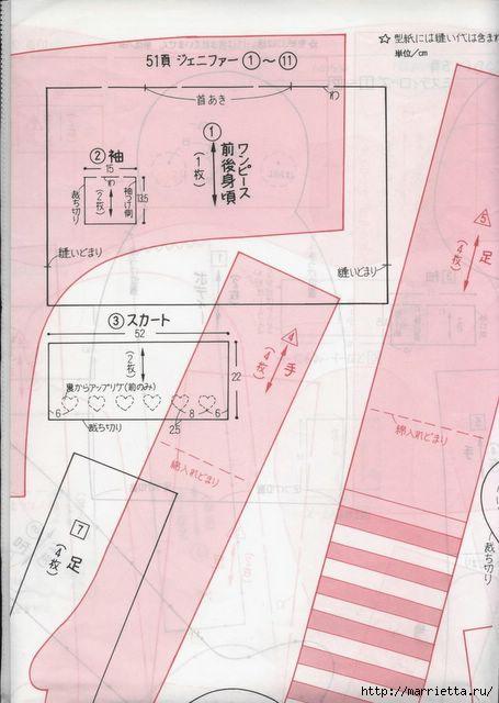 японский журнал с выкройками кукол (100) (455x640, 131Kb)