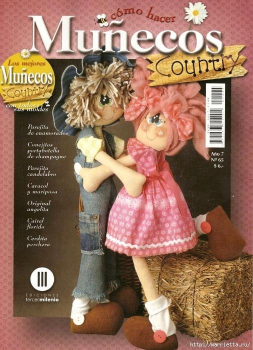 португальский журнал с выкройками кукол и игрушек (1) (506x700, 347Kb)