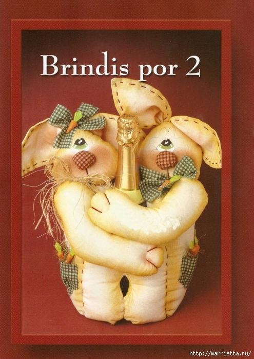 португальский журнал с выкройками кукол и игрушек (3) (495x700, 288Kb)