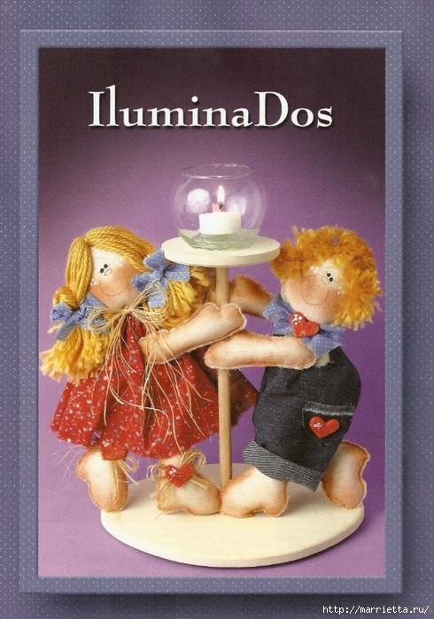 португальский журнал с выкройками кукол и игрушек (7) (490x700, 310Kb)