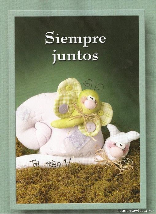 португальский журнал с выкройками кукол и игрушек (11) (508x700, 315Kb)
