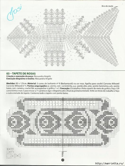 الكروشيه.  الحصير (10) (528x700، 311Kb)