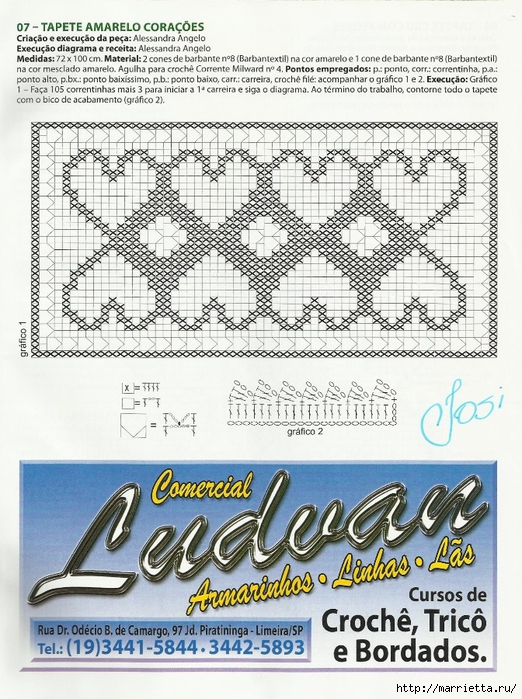 вязание крючком. коврики (14) (522x700, 352Kb)