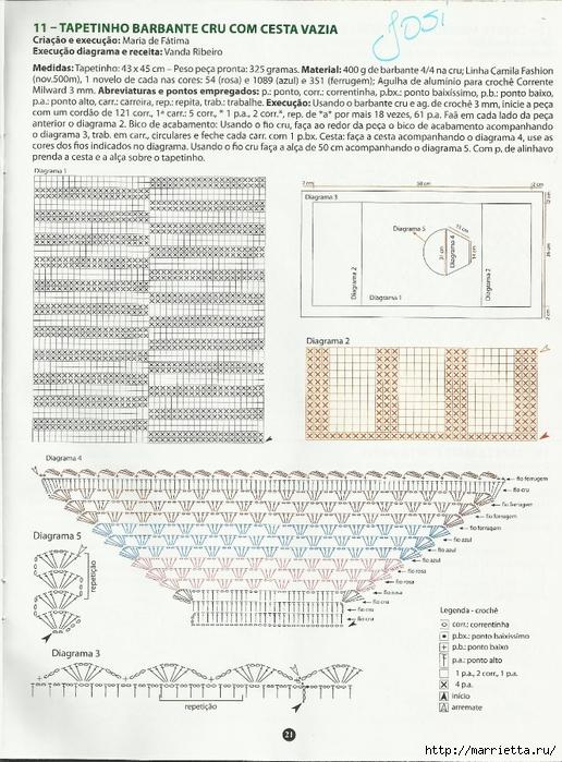 вязание крючком. коврики (18) (516x700, 315Kb)