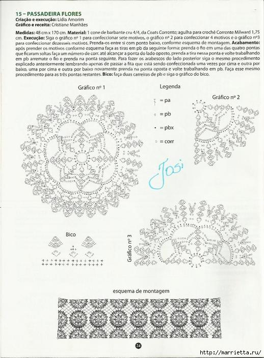 вязание крючком. коврики (21) (518x700, 287Kb)
