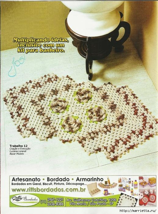 вязание крючком. коврики (25) (518x700, 387Kb)