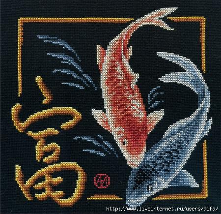 aifa «Богатство» (450x435