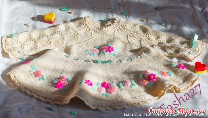 """针织:""""女孩的绣花衣"""" - maomao - 我随心动"""