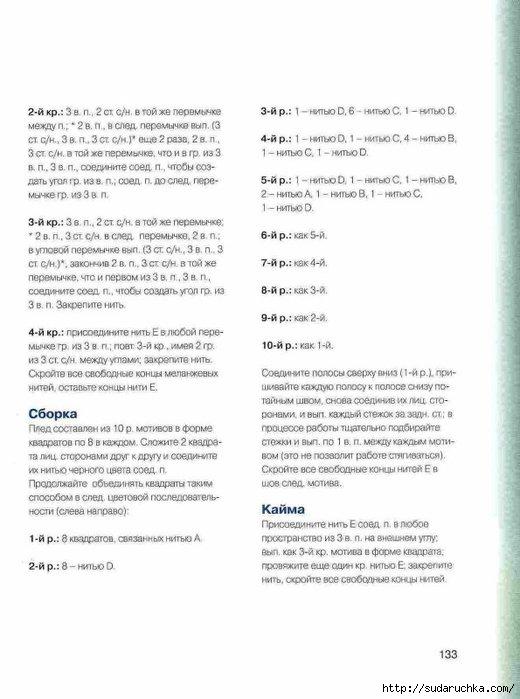 .ю129 (520x700, 143Kb)