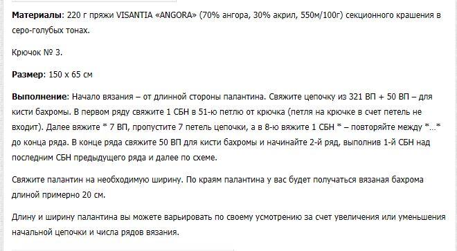 Skärmklipp6 (660x363, 56Kb)
