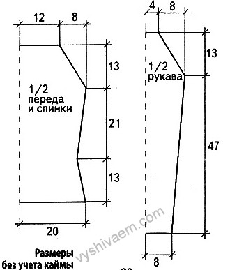 66IMAGE0015-kopiya (330x387, 33Kb)