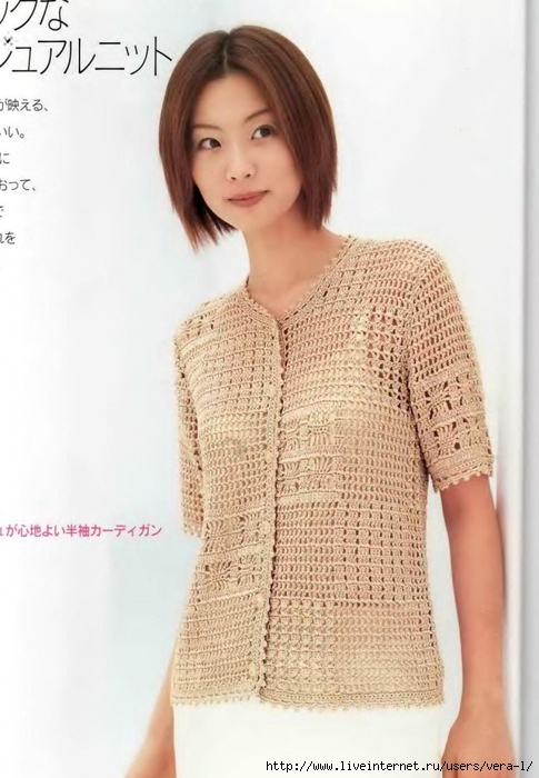 5038720_Lets_knit_series_NV3906_2001_kr_12 (485x700, 218Kb)