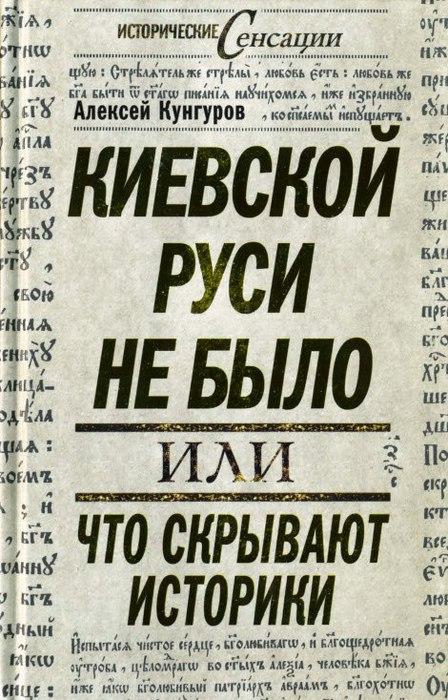 YiTuZFhxdR0 (448x700, 107Kb)