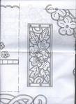 Превью 0_6e331_27fbf9c0_XXXL (509x700, 235Kb)