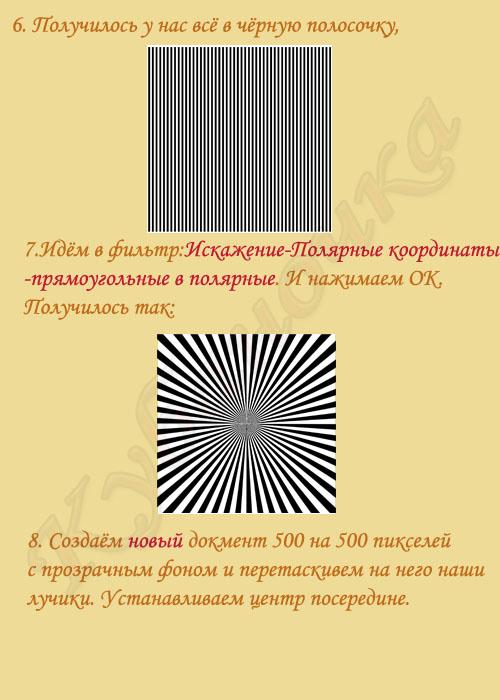 4396186_4 (500x700, 84Kb)