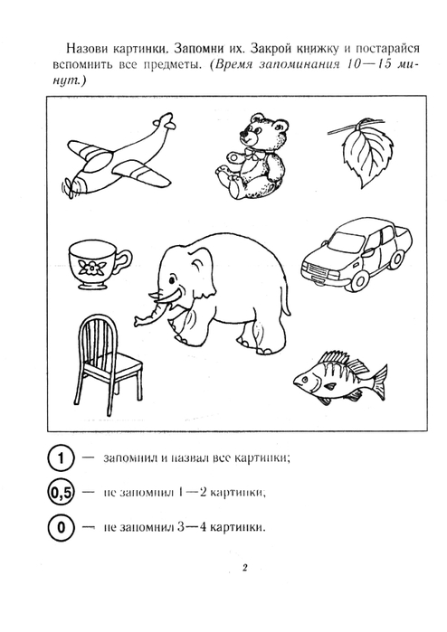 igry-mainkraft-dlya-devochek-9-let-igrat