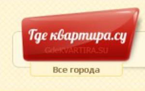аренда квартир (300x189, 7Kb)