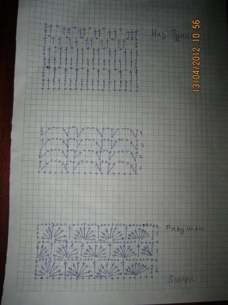 ьь (450x600, 67Kb)