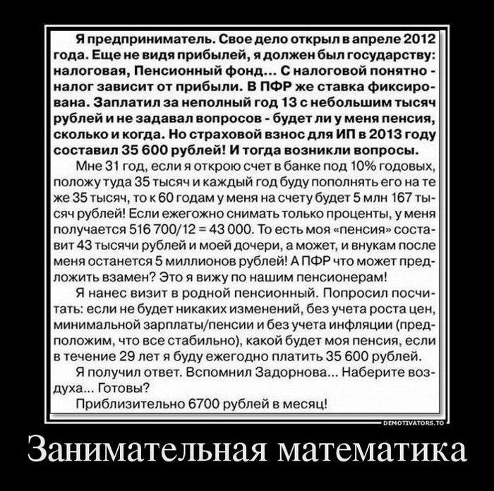 4524271_f6yBI6nF5UQ (700x696, 140Kb)
