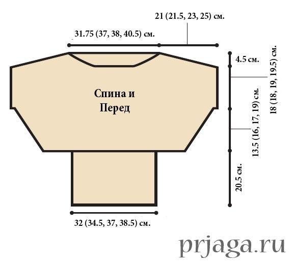 Схема вязания кофты с открытыми плечами спицами