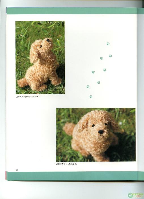 Как сшить собачку из меха. Журнал с выкройками (3)