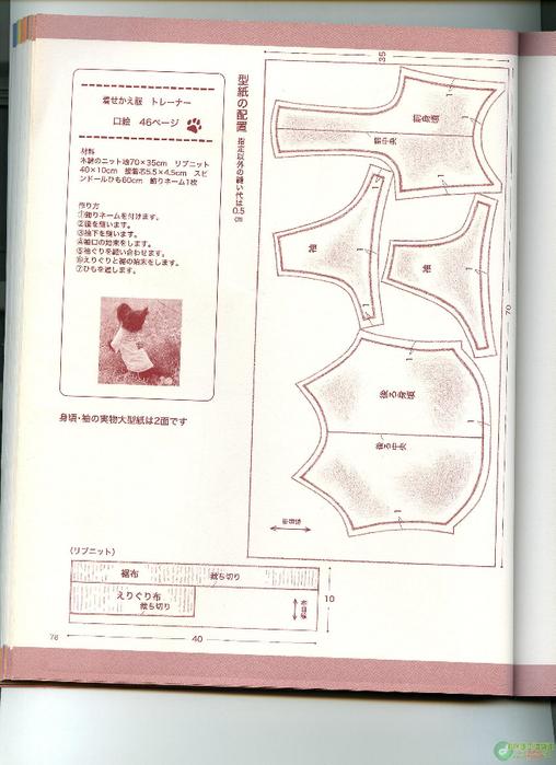 File2433 (508x700, 370Kb)