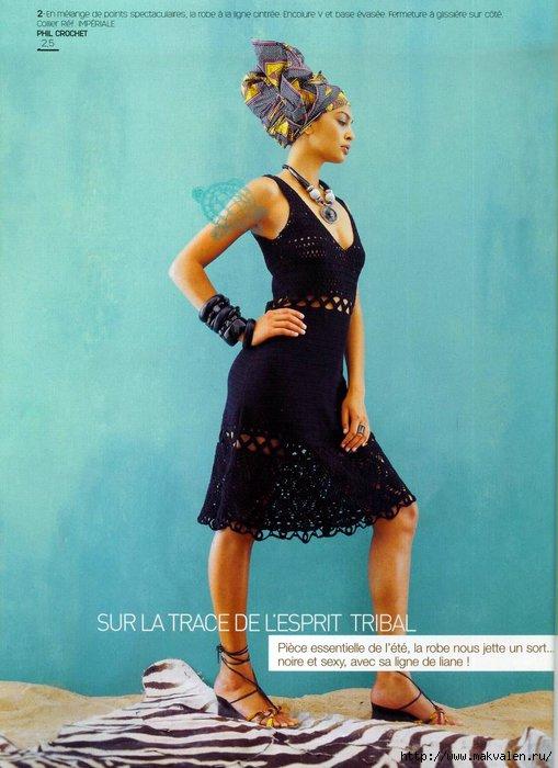 vestido preto crochê (1) (509x700, 171Kb)